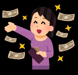 お金を使う女性