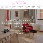 pure・heart