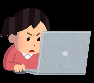 パソコンを頑張る女性のイラスト