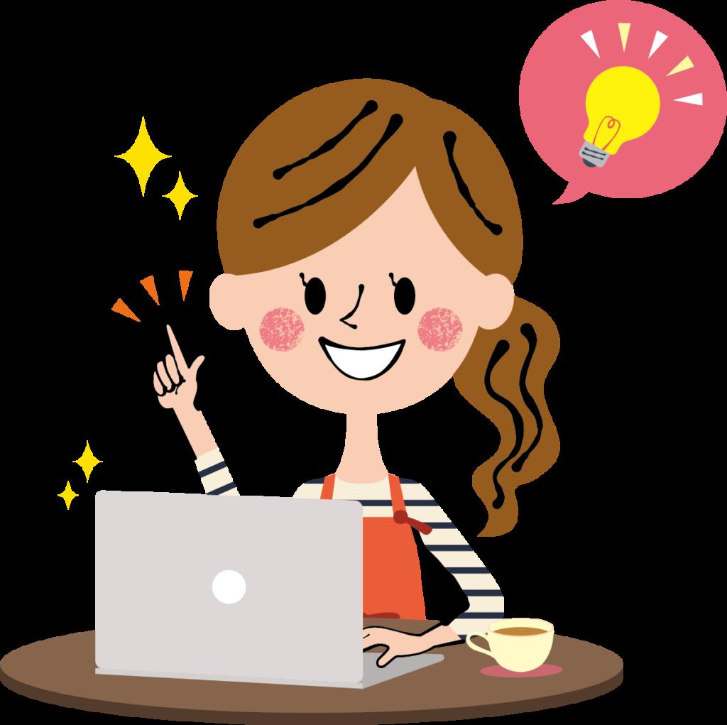 パソコンの前でひらめいた女性の画像
