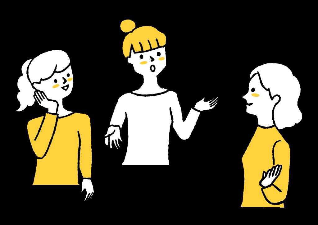 仲間と話をしている女性のイラスト